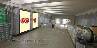 """Станция """"Новогиреево"""". Южный подземный вестибюль станции. Кассовый зал, левая стена по входу пассажиров на станцию. Щит световой размером 1,2 х 1,8 м. Рекламные места №№ 63, 1."""