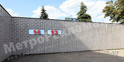 """�нформационные указатели в подуличном переходе на станции """"Нагатинская"""""""