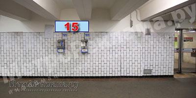 """�нформационный указатель в подуличном переходе на станции """"Нагатинская"""""""