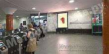 """Кассовый зал. Световой щит по входу пассажиров на станцию """"Аннино"""""""