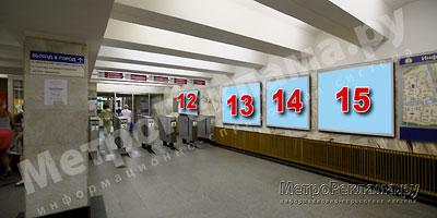 """Южный вестибюль станции  """"Марьино"""". Подземный вестибюль, несветовые щиты №12, 13, 14, 15 по выходу пассажиров в город."""