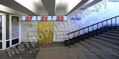 """Южный вестибюль станции  """"Марьино"""". Подуличный переход, торцевая стена, информационные указатели №№27, 21, 23. Выход в город на ул. Люблинская. (чётная сторона), Новочеркасский и Марьинский бульвары."""