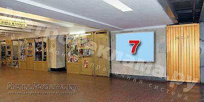 """Северный вестибюль станции  """"Марьино"""". Подземный вестибюль, несветовой щит №7 по входу и выходу пассажиров в город"""