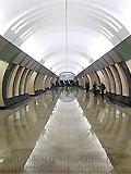 "Станция метро ""Марьина Роща"". Станционный зал."