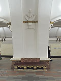 Станция метро АРБАТСКАЯ, Арбатско-Покровская линия Московского метрополитена.