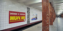 """Станция """"Каховская"""". Станционный зал. Постеры на путевых стенах размером 4,0 х 2,0 м."""